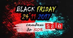 Black Friday 24.11.17