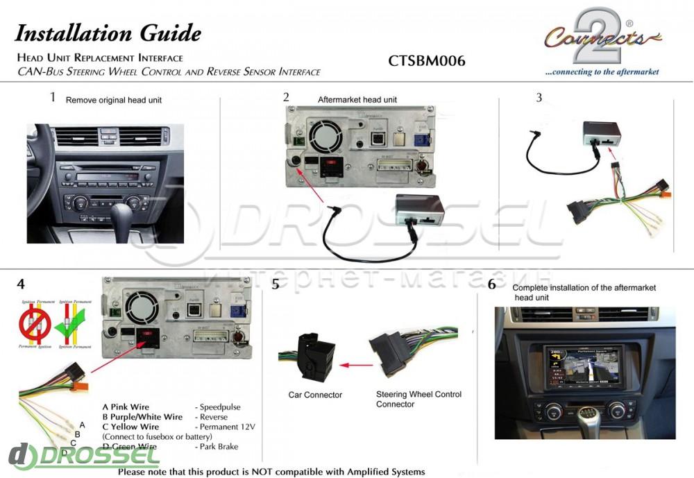 как подключить штатные кнопки bmw на руле к магнитоле jvc