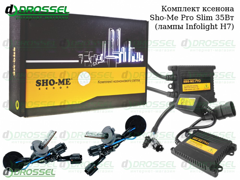Комплект ксенона Sho-Me Pro