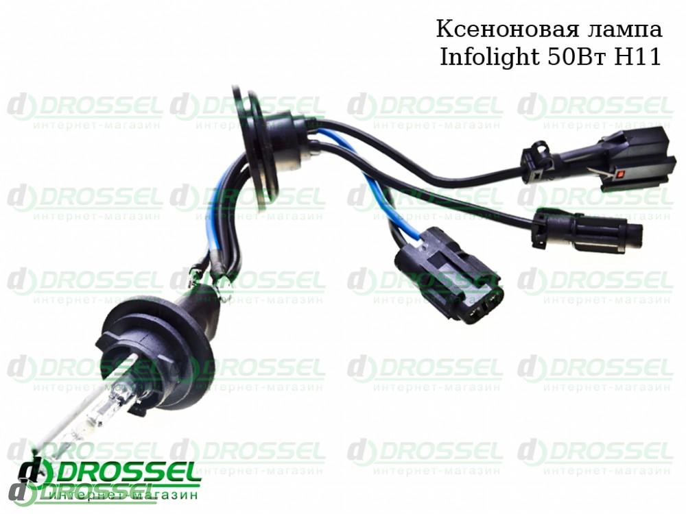 Ксеноновая лампа Infolight H11