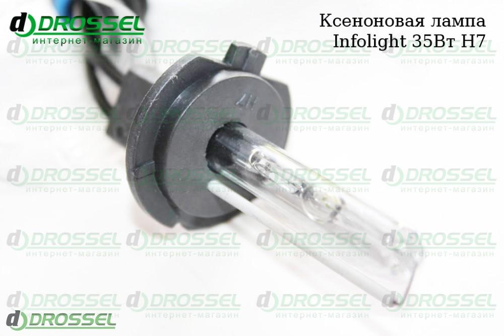 Ксеноновая лампа Infolight H7