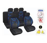 Комплект чехлов для сидений Milex Ranger 7126