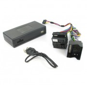 Connects2 MP3-адаптер (USB) Connects2 CTAFOUSB005 для Ford C-Max, Fiesta, Mondeo, Focus, Galaxy, S-Max