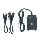 MP3-адаптер (USB) Connects2 CTAMZUSB001 для Mazda 3, 5, 6, MX-5, RX-8