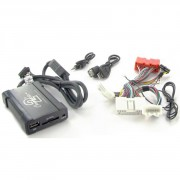 MP3-адаптер (USB) Connects2 CTAMZUSB002 для Mazda 3, 5, 6, СX-7 2009+