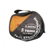 Трос буксировочный Lavita LA 139550