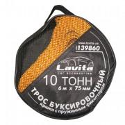 Трос буксировочный Lavita LA 139860