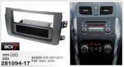 Переходная рамка ACV 281094-17 для Suzuki SX4 2007-2013, Fiat Sedici 2005+, 2DIN / 1DIN