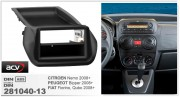 Переходная рамка ACV 281040-13 для Fiat Qubo 2008+, Fiorino 2008+ / Citroen Nemo 2008+ / Peugeot Bipper 2008+, 2DIN / 1DIN
