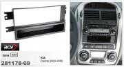 ACV ���������� ����� ACV 281178-09 ��� Kia Cerato 2003-2005, 1DIN