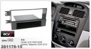 ACV ���������� ����� ACV 281178-15 ��� Kia Optima 2005-2010, Cerato 2004-2008, Magentis 2005-2010, 1DIN