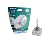 Philips Ксеноновая лампа Philips Xenon X-tremeVision gen2 D1S 85415XV2S1 35W 4800K