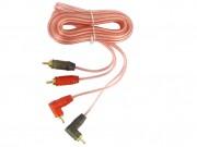 Межблочный кабель Connects2 CTRCA600-3 (3м)