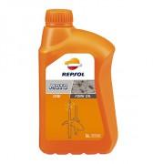 Repsol Гидравлическое масло для вилок и амортизаторов мотоциклов Repsol Moto Fork Oil 10W