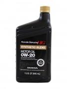 Оригинальное моторное масло Honda Synthetic Blend Motor Oil 0w-20 (08798-9036)