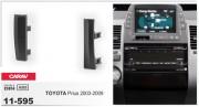 Переходная рамка Carav 11-595 для Toyota Prius 2003-2009, 2 DIN