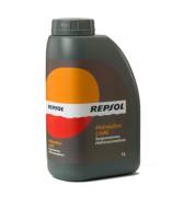 Гидравлическая жидкость Repsol Hidraulico LHM