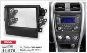 Переходная рамка Carav 11-576 для Suzuki Beidouxing X5 2012+, 2 DIN