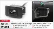 USB разъем (интерфейс) Carav 17-005 в штатную заглушку для автомобилей Honda / Acura
