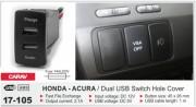 USB разъем (интерфейс) Carav 17-105 в штатную заглушку для автомобилей Honda / Acura