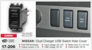 USB разъем (интерфейс) Carav 17-206 в штатную заглушку для автомобилей Nissan