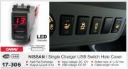 USB разъем (интерфейс) с цифровым вольтметром Carav 17-306 в штатную заглушку для автомобилей Nissan