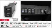 USB разъем (интерфейс) Carav 17-104 в штатную заглушку для автомобилей Toyota / Lexus New