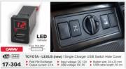 USB разъем (интерфейс) с цифровым вольтметром Carav 17-304 в штатную заглушку для автомобилей Toyota / Lexus New