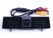 Камера заднего вида Universum RW-965 для MG 550