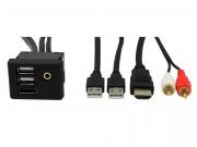 Универсальный удлинитель USB, AUX, HDMI с розеткой Connects2 CT29AX27