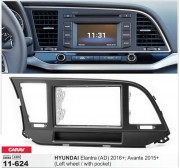 Переходная рамка Carav 11-624 для Hyundai Avante 2015+, Elantra (AD) 2016+, 2 DIN