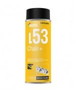Смазка-спрей для цепей Bizol Chain+ L53 (400ml)