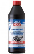 Минеральное трансмиссионное масло Liqui Moly Hypoid-Getriebeoil 85w-90 LS GL-5