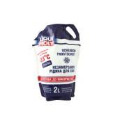 Liqui Moly Незамерзающая жидкость в бачок омывателя Liqui Moly Scheiben-Frostschutz -23С (2L)