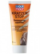 Liqui Moly Средство для ликвидации царапин Liqui Moly Kratzer Stop (200ml)