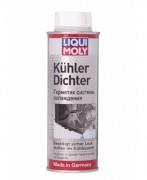 Liqui Moly Средство для остановки течи радиатора Liqui Moly Kuhler Dichter (250ml)