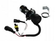 Би-ксеноновая лампа MLux 50Вт для цоколей H4/9003/HB2, H13, 9004/HB1, 9007/HB5