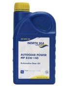 Минеральное трансмиссионное масло North Sea Autogear Power MP 85W-140 GL5