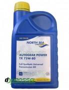 Синтетическое трансмиссионное масло North Sea Autogear Power TX 75w-80 GL-4