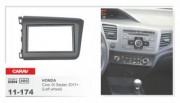 Переходная рамка Carav 11-174 Honda Civic VI 2011+, 2 DIN