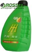 Минеральное трансмиссионное масло Q8 T 35 80w GL4