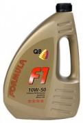 Моторное масло Q8 Formula F1 10w-50