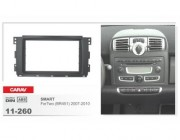 Переходная рамка Carav 11-260 Smart ForTwo BR451 (2007 - 2010), 2 DIN