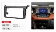 Переходная рамка Carav 11-343 Toyota Rav4 2013+, 2 Din