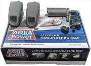 Synteco Омыватель фар AQUA POWER ОФС12 В ( на джип )