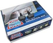 Synteco Омыватель фар AQUA POWER ОФС12 П (плоский бампер)