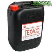 Моторное масло Texaco Ursa TDX 10w-40