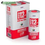 Антифриз (Хадо) Xado Antifreeze Red 12++ (концентрат красного цвета)
