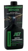 Кондиционер металла для механических трансмиссий Xado (Хадо) JET 100 Metal Conditioner (флакон 250мл) XB 40362