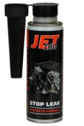—редство дл¤ устранени¤ течи масла из двигател¤ Xado ('адо) JET 100 Stop Leak Engine (баллон 250мл) XB 41095